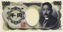 1000 JPY