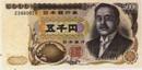 5000 JPY